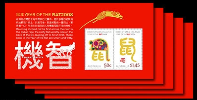 year of the rat stamp.jpg