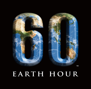 http://visibleprocrastinations.files.wordpress.com/2008/03/earthhour.jpg